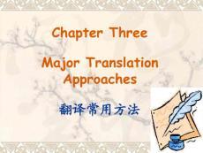 英译汉技巧方法