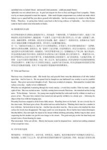 中英对照版小说