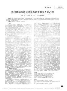 呼啸山庄 论文集