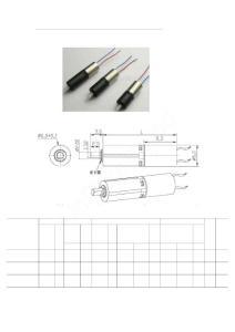 6mm空心杯行星齿轮箱减速电机产品资料