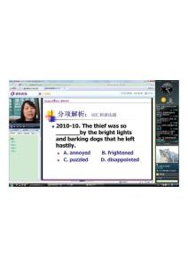 2011GCT英语复习策略05