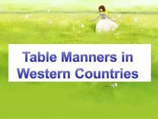 中西方餐桌礼仪英文