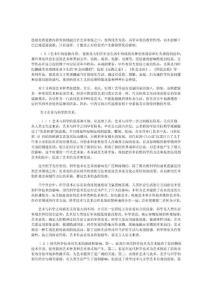 中传mfa考研专业课必备资料