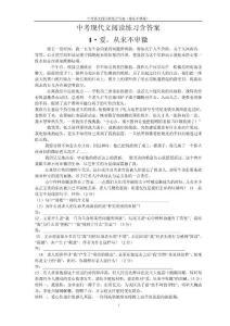 中考语文现代文阅读练习题含答案(2).doc