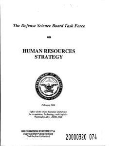 美国国防部内部文件:人力资源战略