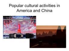 中西文化差异