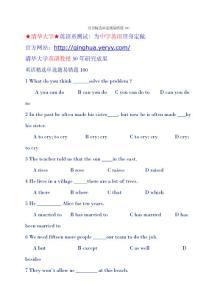 初中英语学习资料集