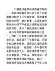 海南春节旅游三亚宰客现象 天价账单为何多年难治天价春节游
