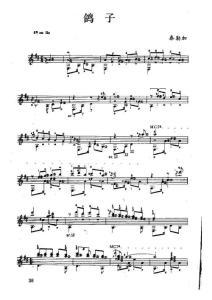泰雷加版的 鸽子吉他谱