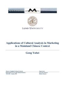 Applications of Cultural Analysis in Marketing in a Mainland Chinese Context