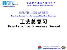 IWE国际焊接工程师考试工艺复习2