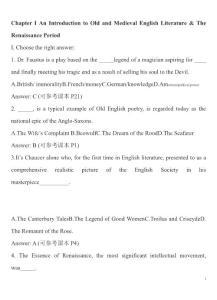 英美文學串講習題