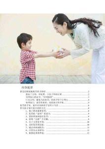 家庭教育/婚姻/两性