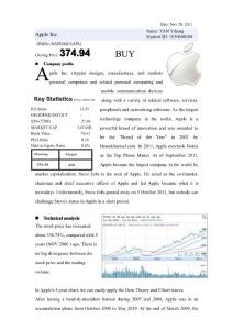 标准股票分析报告(案例APPL)