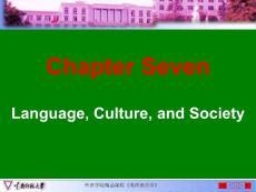 语言学概论 Introduction to Linguistics