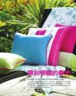 雕刻明媚的春光《家装家居》2012年3月刊