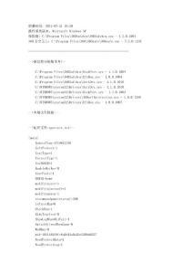 360保险箱诊断报告(2012-03-21)