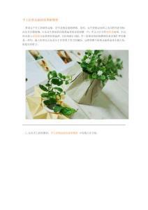 折纸花瓶手工折纸教程