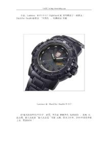 Luminox发布夜鹰系列新款B..