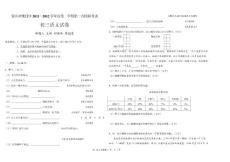 唐徕回中第2011-2012第一次模拟试卷语文试..