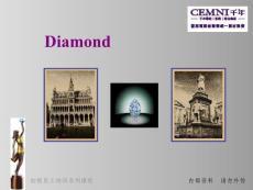 【精品PPT】钻石-珠宝公司产品知识培训