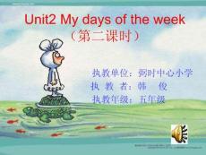 【小学教育】My days of the week PPT课件