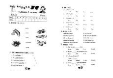 【小学教育】陕西旅游版英语五年级下册第一课测试