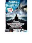 [整刊]《CG杂志》2012年4月刊