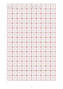 人教版小学语文一年级上册生字表(米字格)