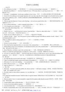四级 万能作文模版++常考词..