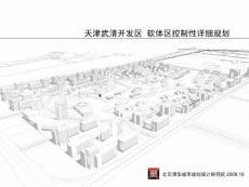 天津武清开发区软件区控制..