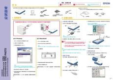 爱普生Epson扫描仪安装使用..