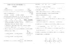 2012高考数学国内各地模拟试题集
