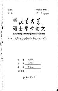 《沧浪诗话》诗学创新及其对宋元诗学的影响