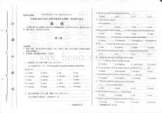 2010年成人高招全國統考試卷(英語)