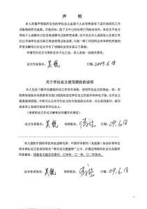 [豆丁精品]陕西民间陶瓷艺..