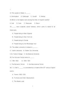 英语专业八级人文知识模拟题十套