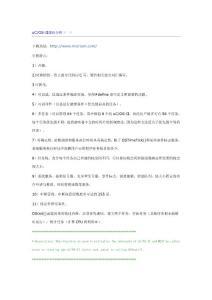 uCOS-II源码分析
