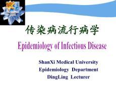 传染病流行病学-CDC.ppt