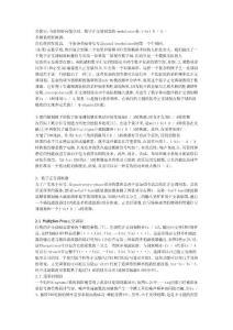 英文翻译.doc