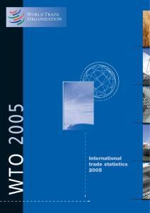国际贸易统计年鉴2005