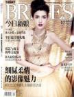 [整刊]《今日新娘》2012年12月刊
