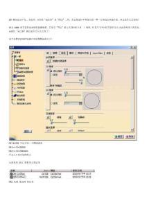CATIA_机械运动分析与模拟实例