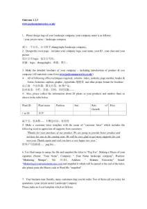 ITAS2 --Final Exam qu..