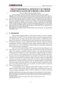 管理學論文:中國淮河沿岸造紙廠環境效率:基于數據包絡分析的研究 THE ENVIRONMENTAL EFFICIENCY OF CHINESE PAPER MILLS ALONG HUAI RIVER A DEA STUDY