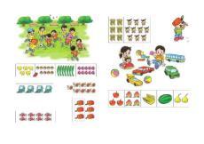 小学数学课本教材、练习题(电子版)大全