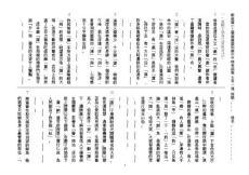 6207_國五上期中國字注音_..