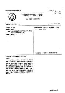 方便米饭配方及制备方法技术资料汇集