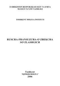 俄语-法语-乌兹别克语口语