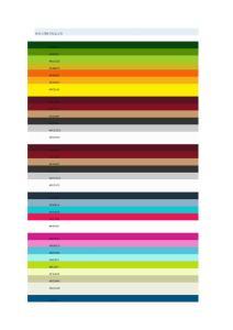 经典实用网页配色方案